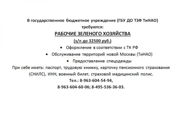 Медицинские книжки оформление медицинские Воскресенск