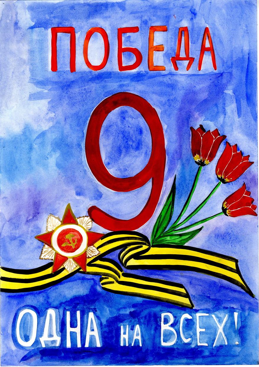 Музыкальные открытки поздравления 51