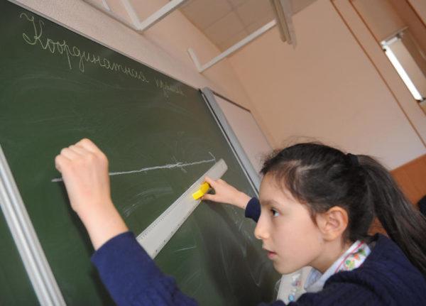 Столичные школьники поучаствуют в математическом празднике. Фото: архив