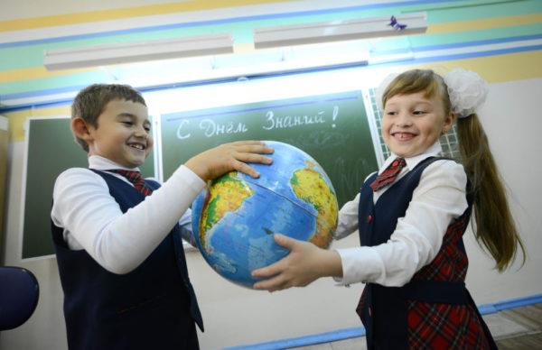 День открытых дверей пройдет в школе №2070. Фото: архив