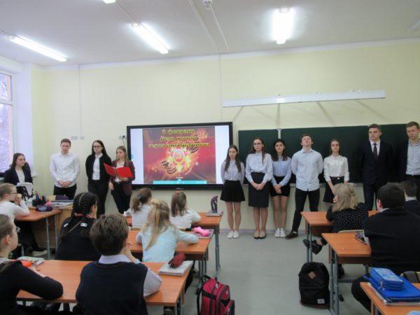 Ученики школы №2070 приняли участие во внеклассном мероприятии. Фото: школа №2070