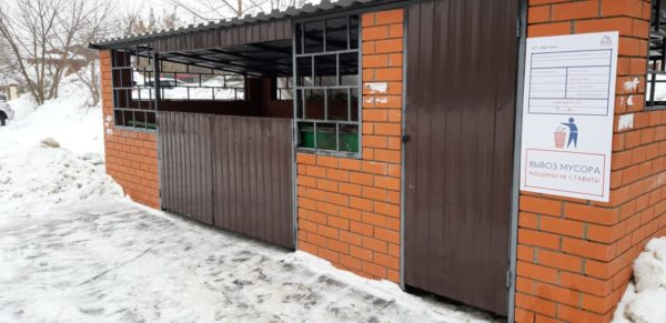 Контейнерная площадка появится вблизи многоквартирных жилых домов. Фото: пресс-служба администрации поселения Воскресенское