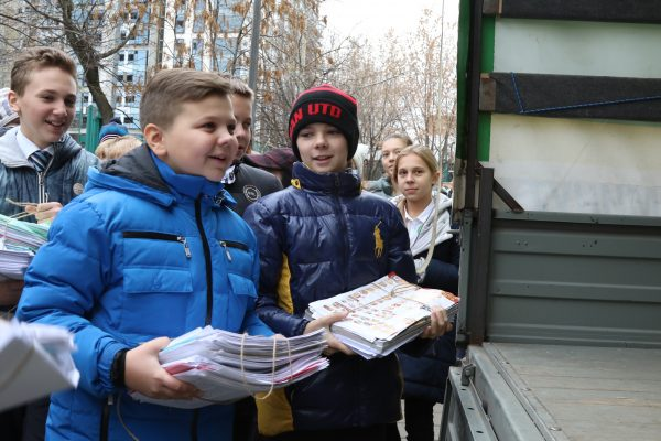 """На сайте школы опубликовали итоги акции """"Бумажный бум"""". Фото: архив"""