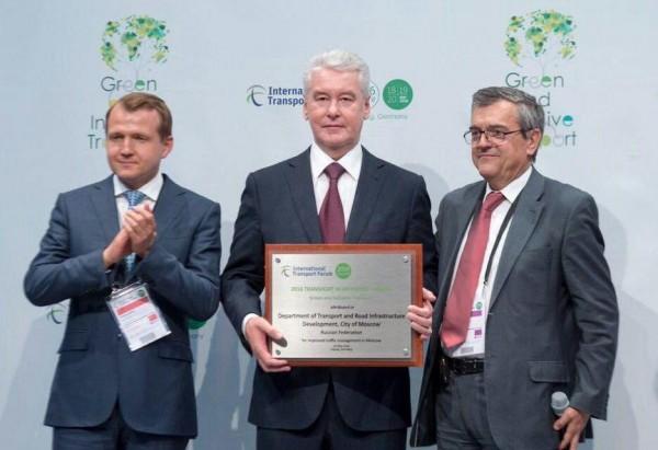 Сергей Собянин получил престижную международную транспортную премию