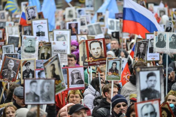 Около десяти миллионов человек приняли участие в праздновании Дня Победы. Фото: архив