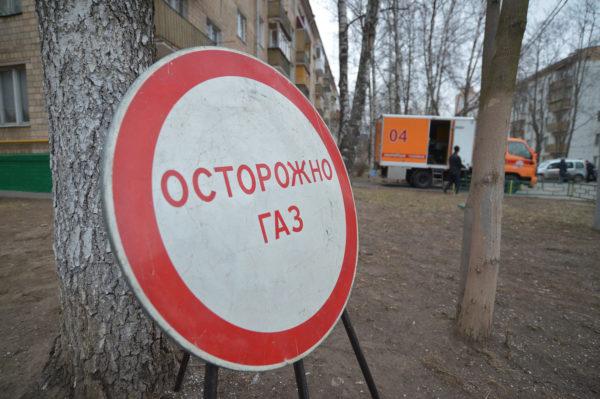 Более 300 километров газопровода появится в Новой Москве. Фото: архив