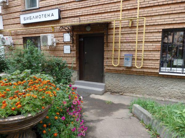 Встреча с первым классом школы №2070 состоялась в библиотеке Воскресенского. Фото: библиотека №258