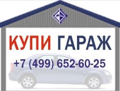 Администрация муниципального образования село Ныда