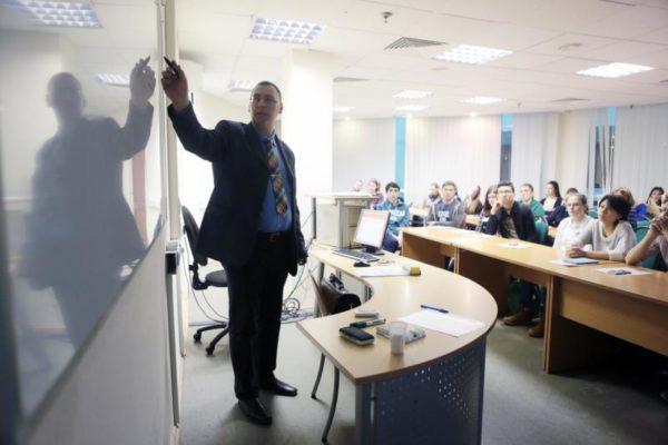 Городской методический центр приглашает учителей школы №2070 на образовательный семинар. Фото: архив
