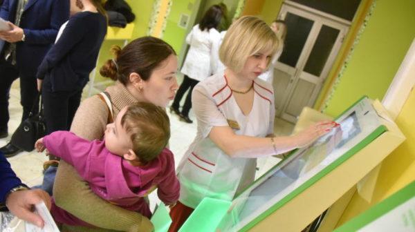 Сайт буз орловской области областная клиническая больница