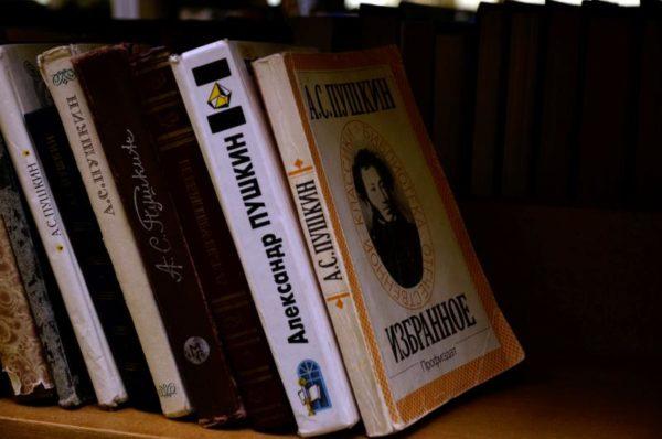 Жителей поселения Воскресенское пригласили на патриотический праздник. Фото: архив