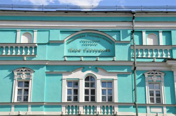 Представители Совета ветеранов посетили картинную галерею. Фото: архив