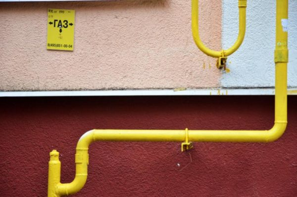 Газопровод проложат в поселении Воскресенское. Фото: архив