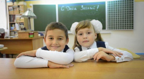 Родительские собрания пройдут в школе №2070. Фото: архив
