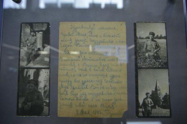 Виртуальную выставку «Вспомним всех поименно» открыли для москвичей. Фото: архив