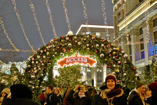 Праздники в Москве: Наибольшее число туристов ожидают из Европы и Восточной Азии. Фото: архив