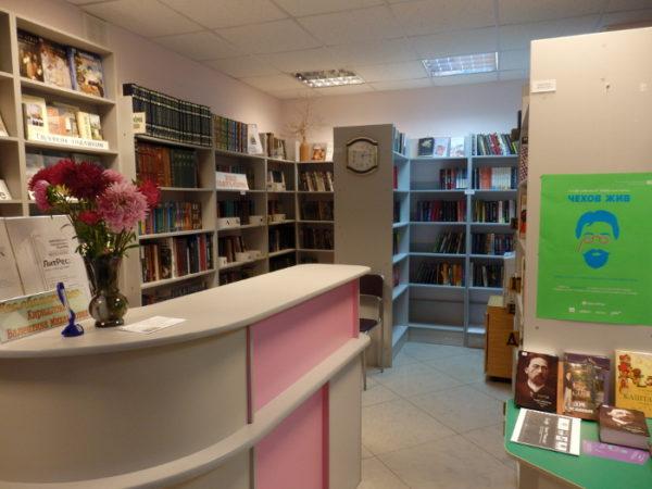 Сотрудники библиотеки №258 пригласили жителей на онлайн-выставку. Фото: официальный сайт учреждения